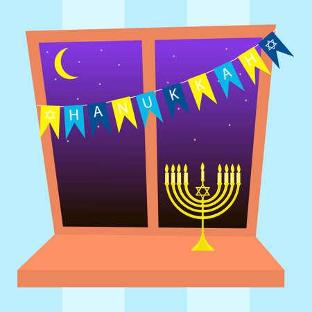 gelt: Happy Hanukkah greeting card design. Candlestick stands on the windowsill Stock Photo