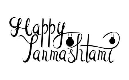 mahabharata: Happy Janmashtami Indian fest