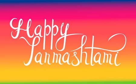 Happy krishna janmashtami hand lettering inscription typography poster over blur background for indian traditional festiva