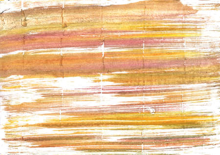 Hand-drawn abstract watercolor background. Used colors: White, Gold, Middle Yellow Red, Earth yellow, Mellow apricot, Tumbleweed, Fawn, Lotion, Peach-orange, Topaz Stock Photo