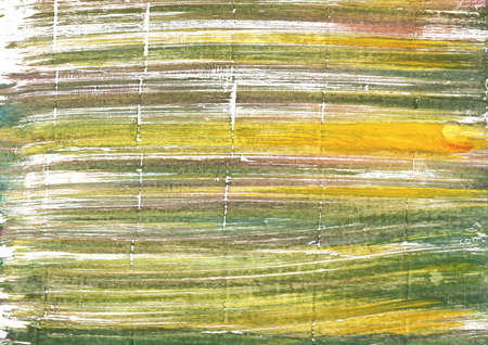 Hand-drawn abstract watercolor background. Used colors: White, Moss green, Dark khaki, Old moss green, Artichoke, Dark tan, Brass, Vegas gold, Gold Fusion, Misty Moss Stock Photo - 80492193