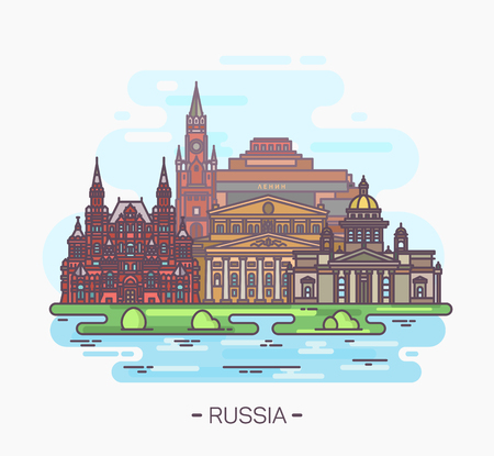 Marvellous Russia landmark buildings. Moscow Kremlin and Red Square citadel. Saint Basil orthodox cathedral. Lenin Mausoleum or Tomb. Bolshoi theatre. National famous monuments