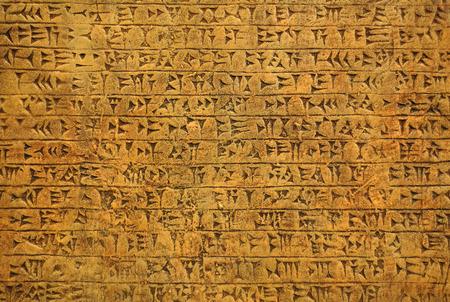 古代のシュメール語またはアッシリア文明の楔形執筆