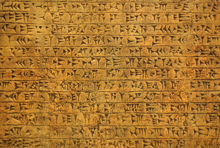Cuneiform writing of the ancient Sumerian or Assyrian civilization Stock Photo