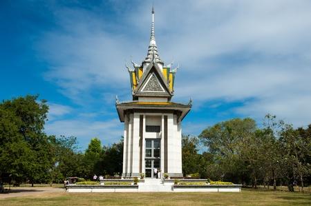 killings: Choeung Ek Stupa