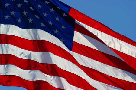 verenigde staten vlag: Verenigde Staten vlag wapperen in de wind