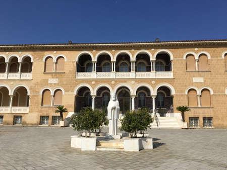 The archbishop's building in Nicosia