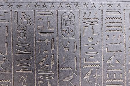 Beautiful hieroglyph history of Egypt Stock Photo - 21916494