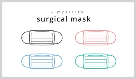 Simplicity Surgical mask in 4 color