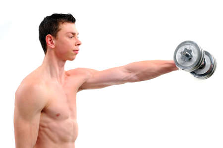 chillout: Fitness - powerful muscular man lifting weights Stock Photo