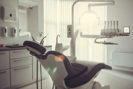 Modern equipment at the dentists office for your healthy smile