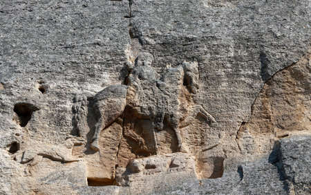 proto: The Madara Rider is an early medieval large rock relief. This is the global simbol of Bulgaria. Stock Photo