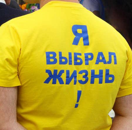 """chose: Giallo uomini maglia t-shirt con la scritta """"Ho scelto la vita!"""" Archivio Fotografico"""