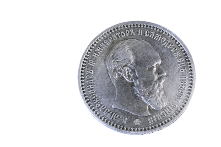 numismatist: Ancient silver coin of the Russian Empire of 1 ruble with the image of the emperor Alexander the third. Stock Photo