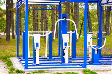 outdoor exercise: In a clearing among the trees there is an equipped Playground with various sports equipment for training.