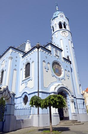 elisabeth: The main entrance of art-deco St. Elisabeth (Blue) church Stock Photo
