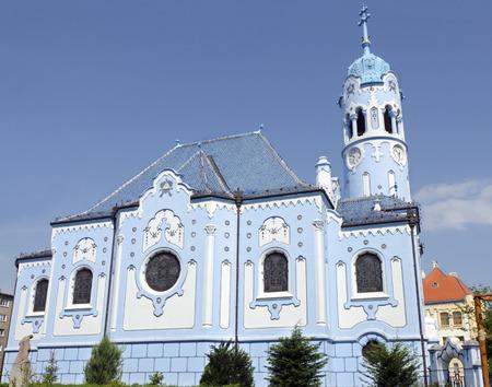 elisabeth: The St. Elisabeth (Blue) church in Bratislava Stock Photo