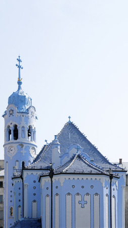 elisabeth: The west side of art-deco St. Elisabeth (Blue) church in Bratislava