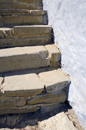stone stairs: The stone stairs Stock Photo