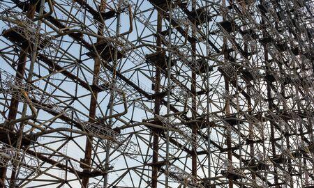 background pattern secret army soviet radar in Chernobyl Ukraine Stok Fotoğraf