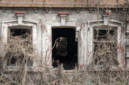 old abandoned house in Ukraine Donbass Donetsk war
