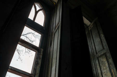 view from the window of an abandoned abandoned house in Ukraine Donbass Donetsk