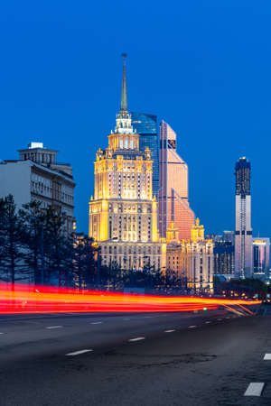Ukraine Moscow City business complex at evening Stock Photo