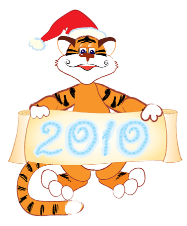 Vector cartoon tiger for New Year Vector