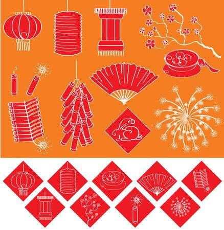 клецка: Chinese new year elements for celebrations.Vector  Иллюстрация
