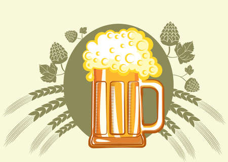 tankard: Glass of beer. color symbol of Illustration for design Illustration