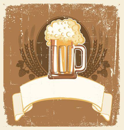 Arrière-plan de bière. grunge Illustration pour le texte Vecteurs