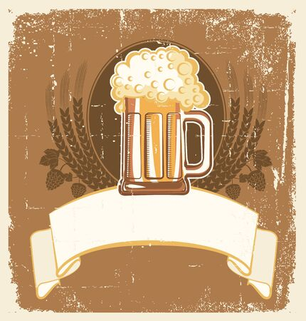 Beer background. grunge Illustration for text Stock Vector - 9533118