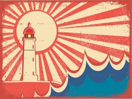 lighthouse at night: Seascape horizon. Illustration