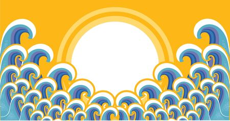 Seascape image with sunlight. Vector