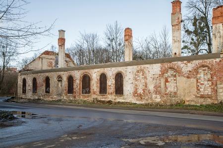 bombed city:  Abandoned and ruined house Stock Photo