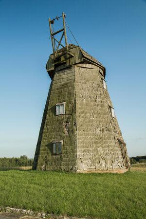 lithuania: Lithuania Mill