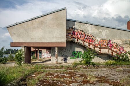 sports complex: abandoned former sports complex building