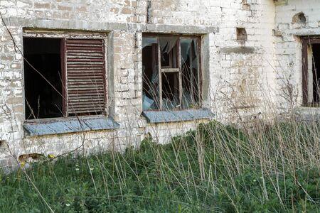 bombed city: Abandoned houses Stock Photo