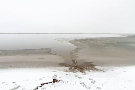 lagoon: Kaunas Lagoon in winter Stock Photo