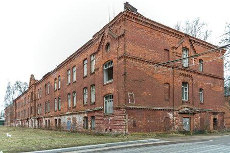 barracks: Abandoned barracks Stock Photo