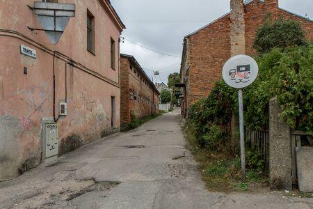 narrow: old narrow street