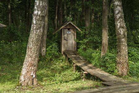 wc: Holz-WC im Wald Lizenzfreie Bilder