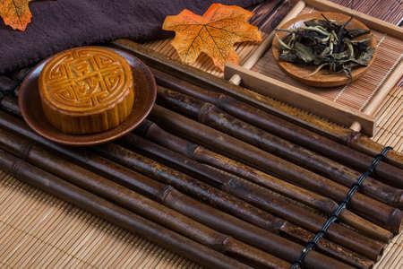 Mid-Autumn Festival moon cake on the plate Stock Photo
