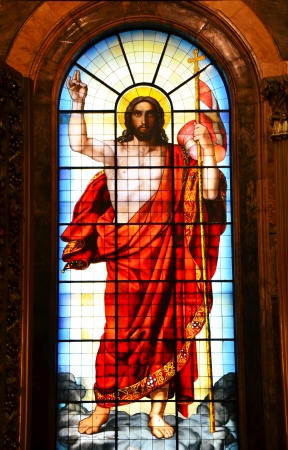 orthodox church: Russia, St. Petersburg - 14.08.2012: The image of Jesus in St. Isaac Editorial