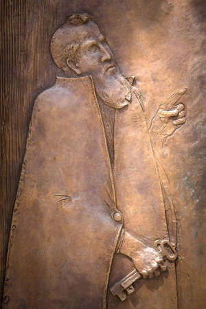 religious icon: Details of a bronze engraving depicting an religious icon