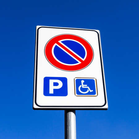advantaged: Handicap parking only sign for disabled drivers Stock Photo