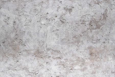 Rustic concrete wall. Ideal for textures and backgrounds.