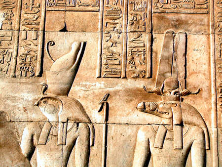 Horus and Sobek deities in Kom Ombo Temple (Egypt)