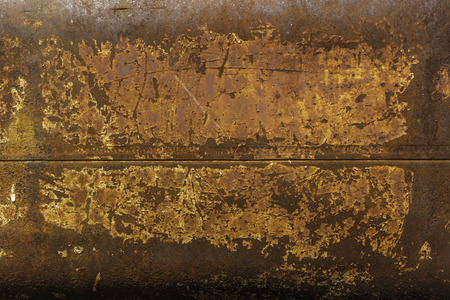 oxidate: metal rust background Stock Photo