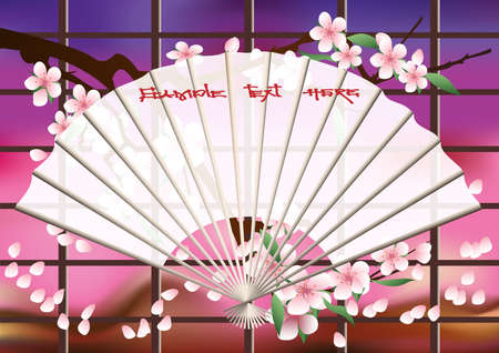 The opened Japanese fan on a background of a blossoming Oriental cherry and rice paper partitions before the sunrise Illustration